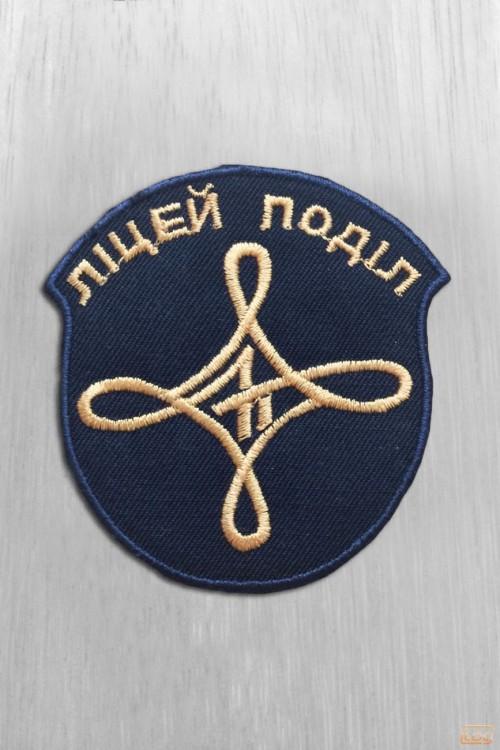 School_emblems_podil.jpg