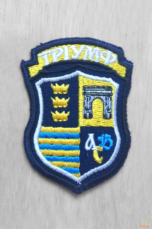 School_emblems_triumf.jpg